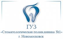 Логотип компании Тульская областная стоматологическая поликлиника